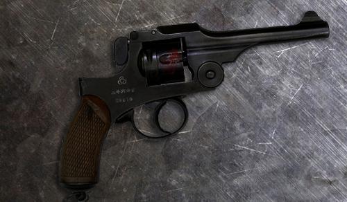SCP-GunFinal.jpg